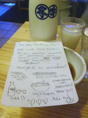 sake-and-our-letter